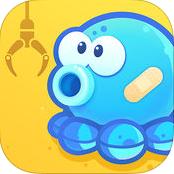 章鱼抓娃娃1.1 最新苹果版