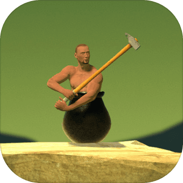 Getting Over It手机破解版
