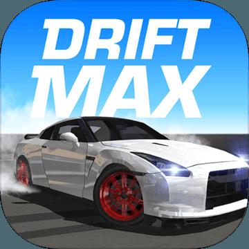 Drift Max极限漂移手游4.92 最新安卓版