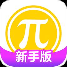 团贷网理财app5.3.7.1 新手版