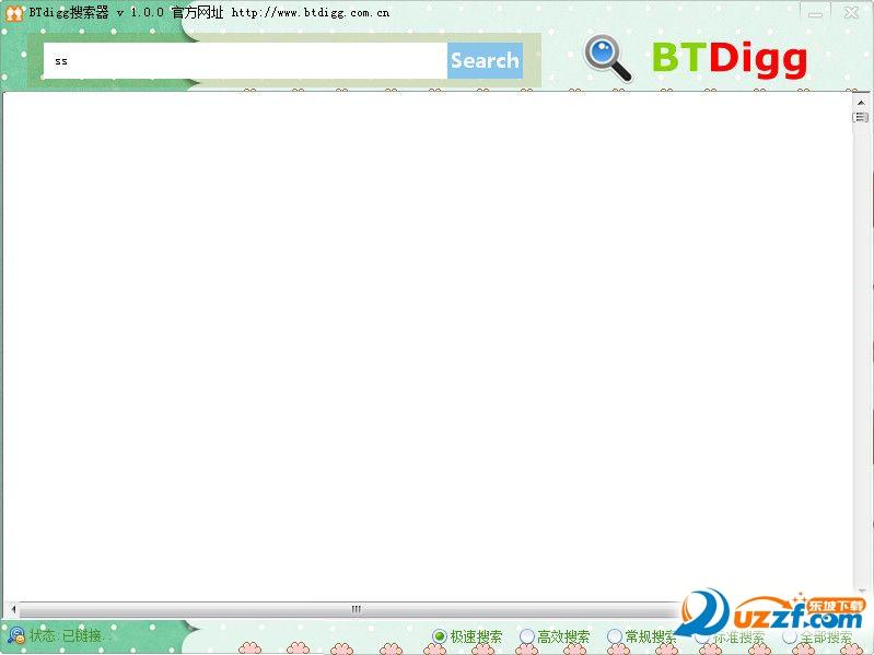 bitdigg搜索器截图0