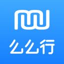 么么行共享实体店app1.0.1 安卓手机版