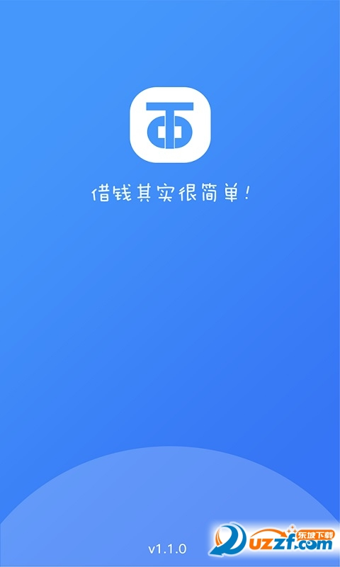 通宝荷包app截图