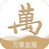 华夏万家金服手机客户端2.0.1 最新官方版