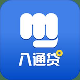 八通贷iOS版1.1.0官方版