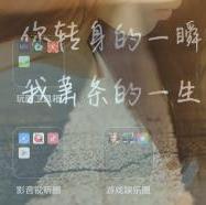一键全局透明app(手机秒变透明)1.0 安卓去广告版