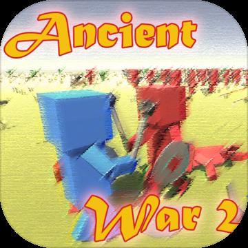方块红蓝士兵大战模拟器(Ancient war)1.1 最新手机版