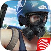 终结者2助手app1.1.0 安卓手机版
