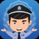 中山警民通app安卓版1.0.18 市民版
