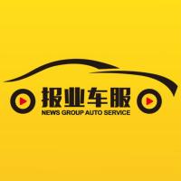 扬州报业车服1.0.2 ios最新版