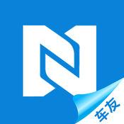 建行纵横车友会app1.0.27 车友版