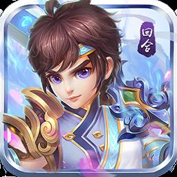 苹果BT手游神之路1.0.0 iOS版