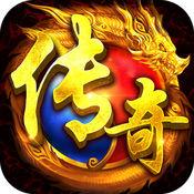 玛法传说iOS版1.0最新版