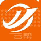 云帮兼职app安卓版1.1.1 手机版