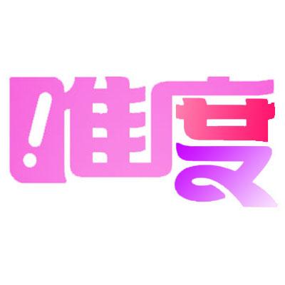 唯度直播U乐娱乐平台2.4.2 官方正式版
