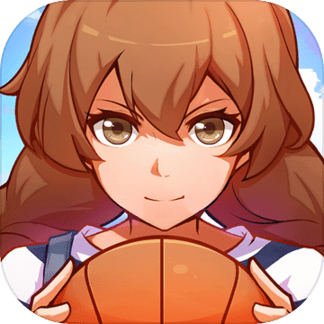 青春篮球手游公测版1.0 安卓版