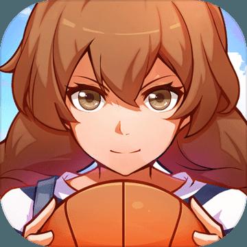 心动网络青春篮球手游互通版1.0安卓兼容版