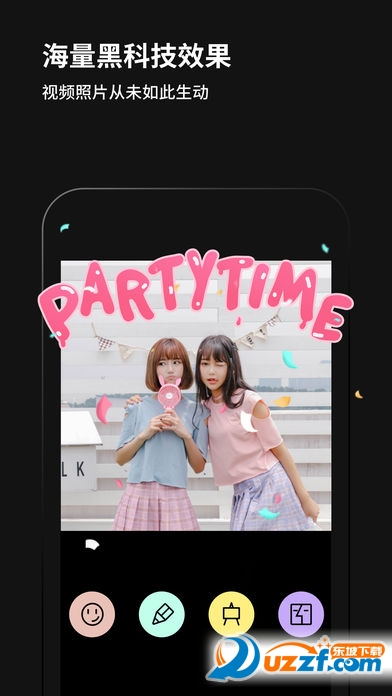 Philm黑咔相机app截图