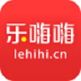 乐嗨嗨手游盒子苹果版V2.1.8 完美版