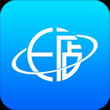 E店商家app安卓版