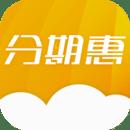 分期惠app1.0 安卓优惠版