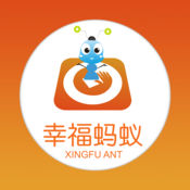 幸福蚂蚁app1.6.15 权威版