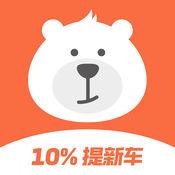 大白汽车分期购车平台1.0.0 ios苹果版