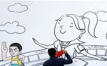 涂鸦U乐平台