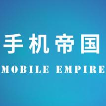 手机帝国3dm版