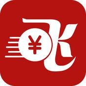 飞秒借款U乐娱乐平台1.0 手机版