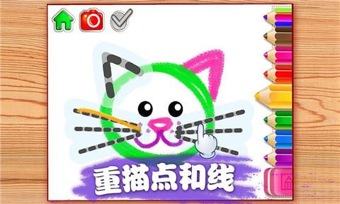 奇幻画笔九游版(幼儿学画画软件)截图