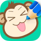 奇幻画笔九游版(幼儿学画画软件)