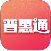 手机普惠通U乐娱乐平台(普惠金融一网通)2.1.1苹果版