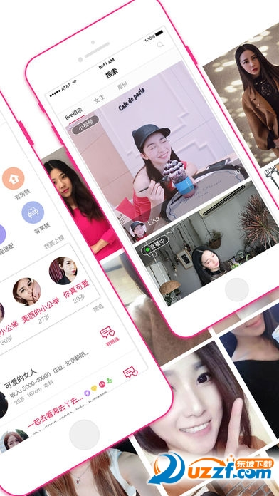 世纪佳缘app(手机婚恋交友)截图