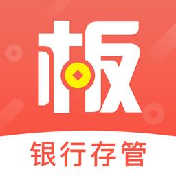 板凳钱包app1.0 安卓正式版