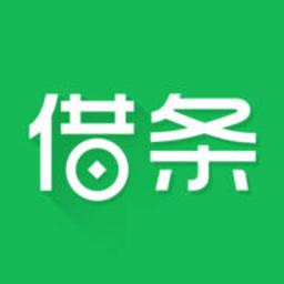 百搜借条软件1.0最新官方版