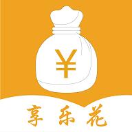 享乐花借款1.00.01最新版