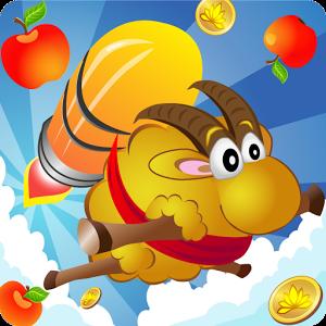 小羊快跑游戏1.8 安卓手机版