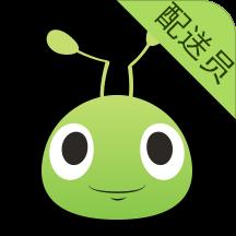 蚂蚁配送员app手机客户端2.1.2 安卓版