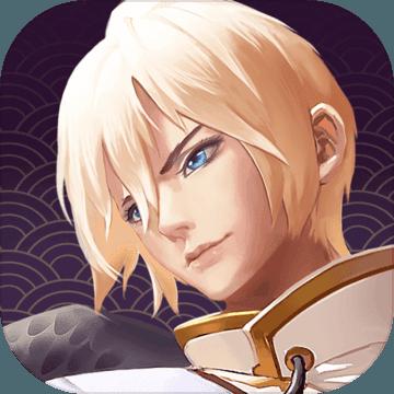 决战平安京安卓ios互通版最新免费版