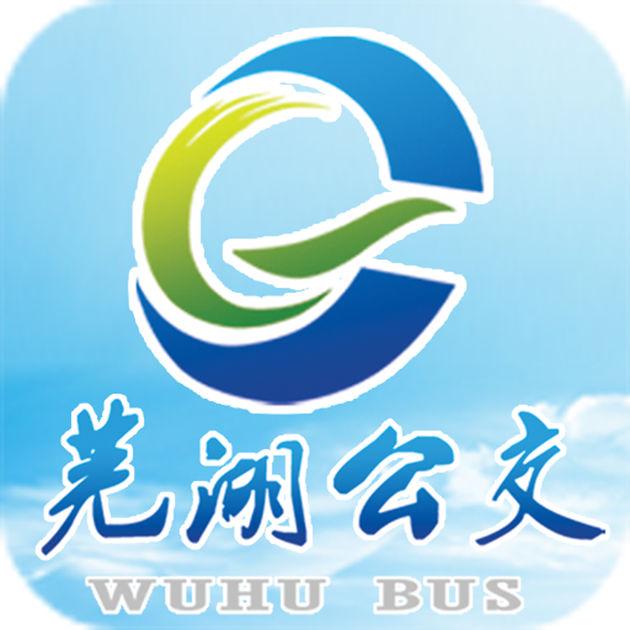 芜湖掌上公交软件1.0 安卓版