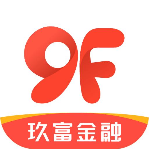 玖富金融app4.1.0 安卓最新版