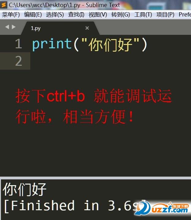 Sublime Text Build 3143 x64整合python插件版截图1