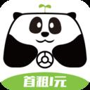 熊途共享出行app1.0.16.1106 安卓最新版