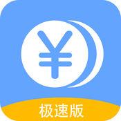 花钱无忧信用贷款1.0 苹果官方版