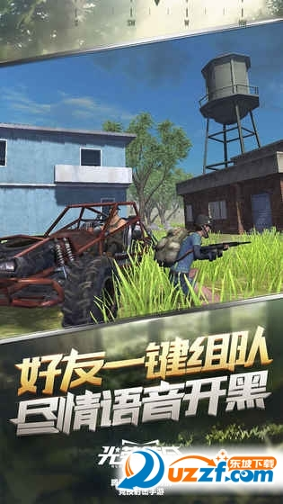 光荣革命腾讯游戏截图