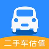 二手车估值app苹果版1.0.0手机客户端