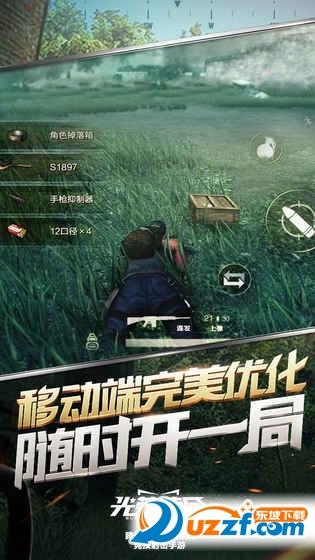 玩Go光荣使命试玩版截图