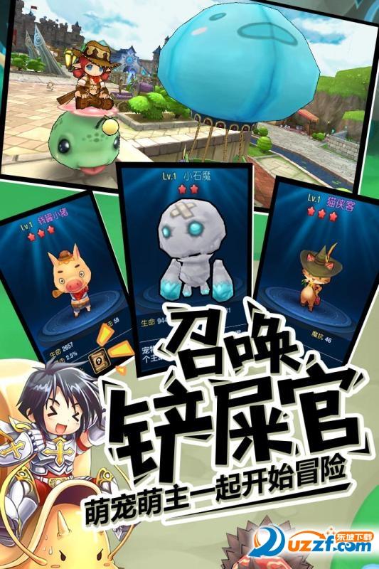露娜物语九游版截图