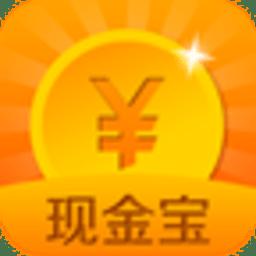 51现金宝贷款App1.0 秒贷版